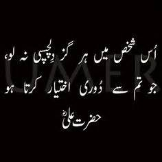 Kitab Behtareen Dost Hai Essay In Urdu